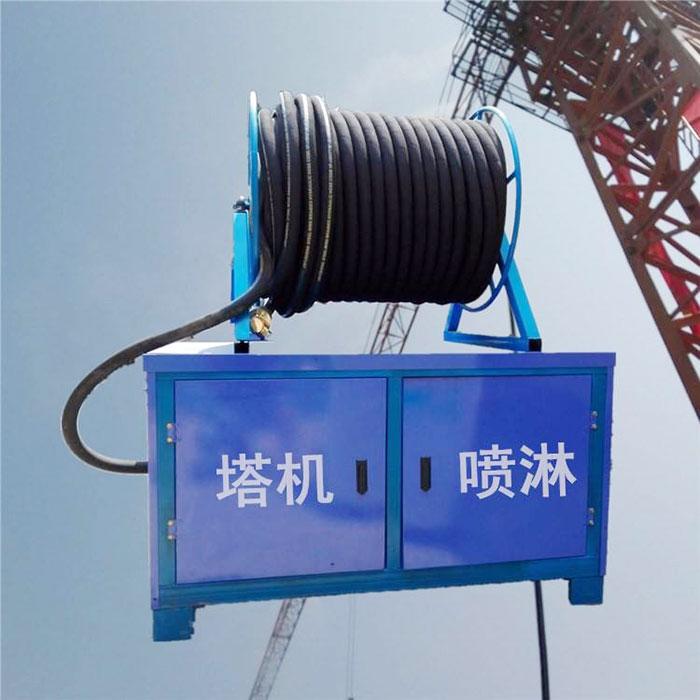 塔机喷淋设备