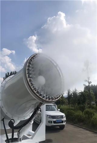 雾炮机加工