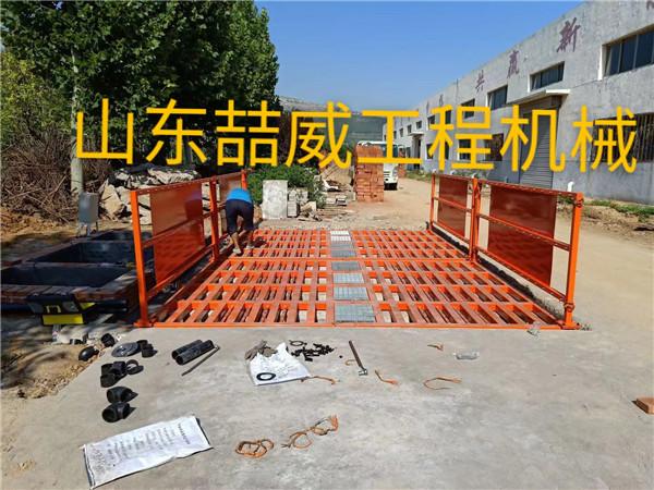 建筑工地车辆冲洗平台